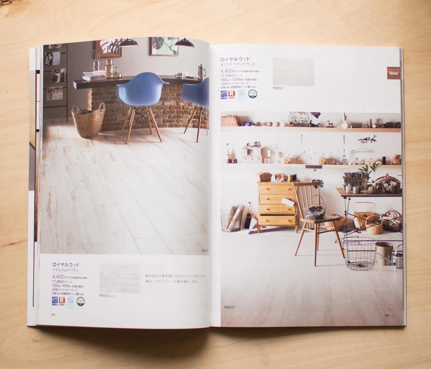 catalog1_s3