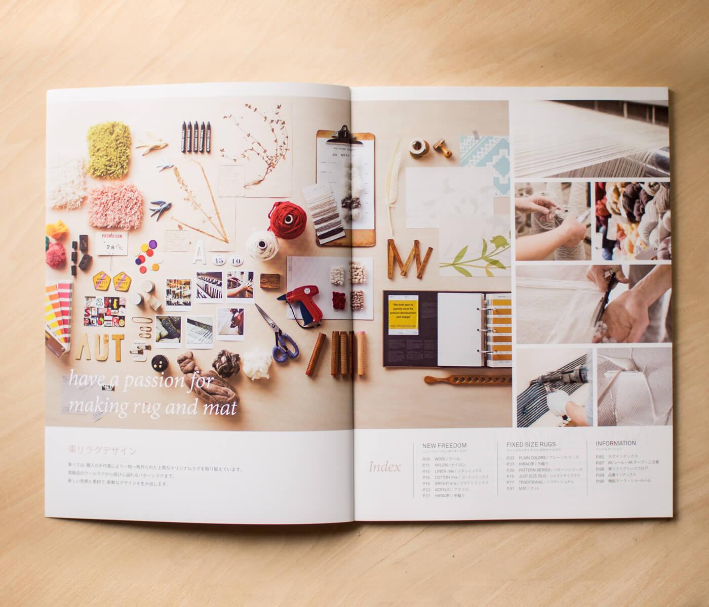 catalog2_1