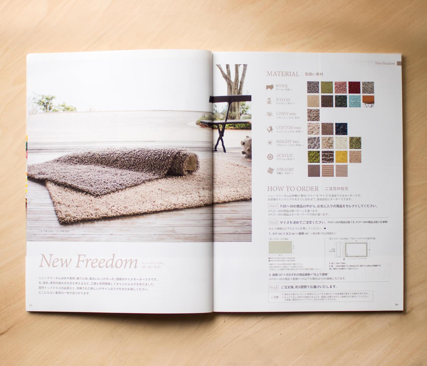 catalog2_2