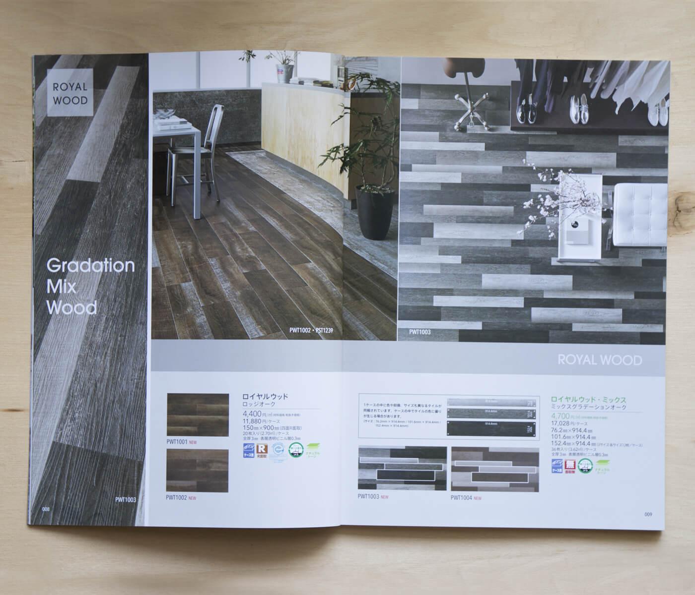 catalog2_3