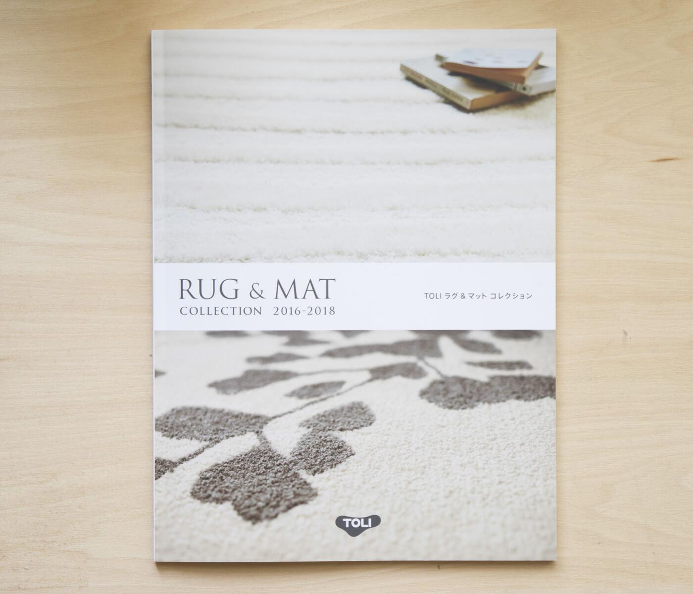 rug2016_1