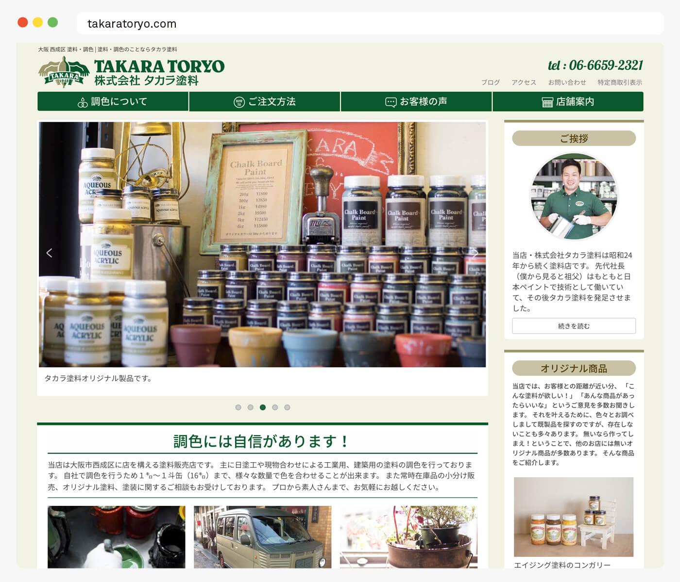 web_t1